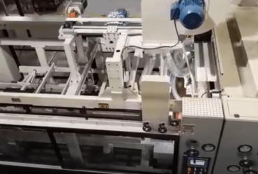 Impressora Miniline